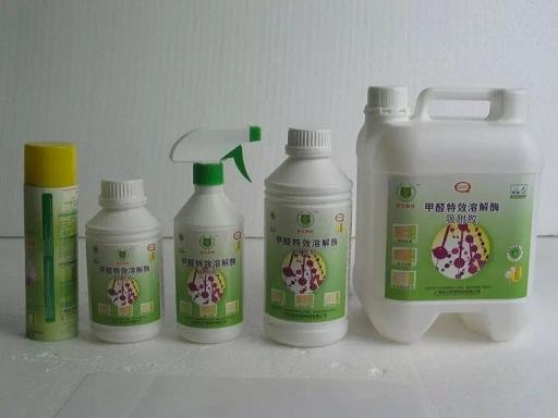 甲醛特效溶解酶
